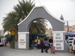 Entrada al Mercado El Chinchorro_243x182