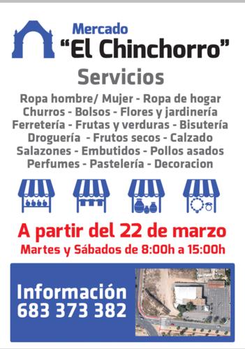 Mercado El Chinchorra. Trasera_351x500