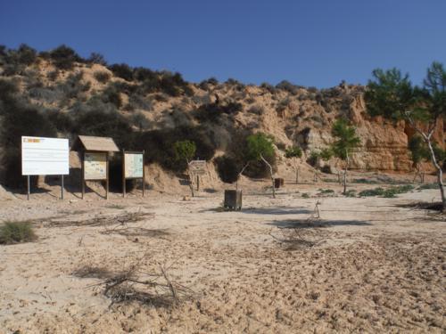 Área de descanso Lo Monte_500x375