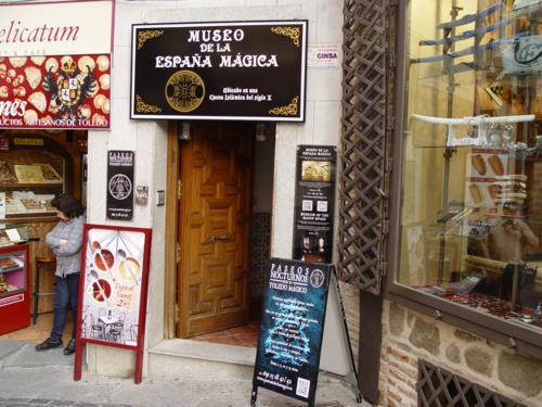Entrada al Museo de la España Mágica (Toledo)_500x375